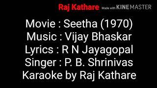Barede neenu ninna hesar karaoke By Raj Kathare