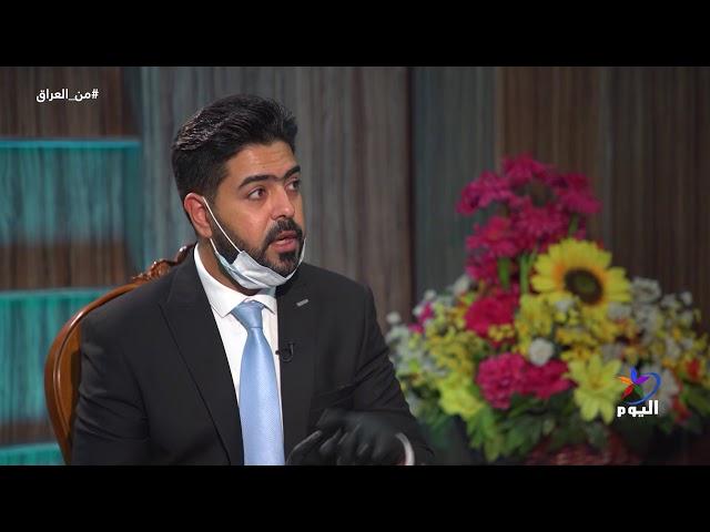 من العراق: تحديات أزمة كورونا في العراق مع السيد محمد جابر العطا