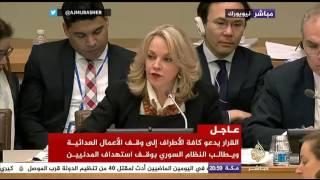 الموافقة على مشروع قرار قطري يدين الانتهاكات في سوريا