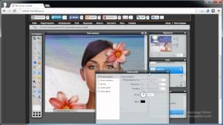 Фотошоп онлайн - стили слоев online фотошопа (Урок 5)