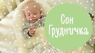 видео Игрушки новорожденным и грудничкам. Выбор и подсказки
