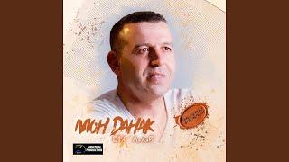 تحميل أغنية DElaachq Arohani mp3