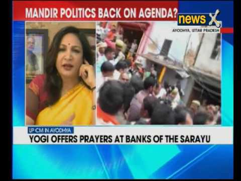 UP CM in Ayodhya: Yogi offers prayers at banks of the Sarayu