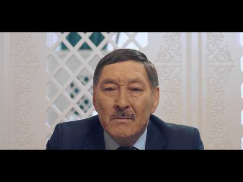 Самая лучшая свадьба на Земле - Тизер (HD/2019) (фильм Ермека Шахмета)