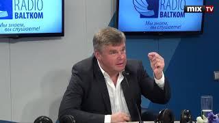"""Роман Ванагс в программе """"Утро на Балткоме"""" #MIXTV"""