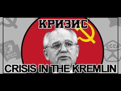 Crisis in the Kremlin Gameplay
