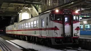 八戸線 キハ40系457D 八戸駅発車 2018年3月7日