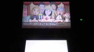 バーコンマスターのトモコレ No.112 今回は『誕生日』! 2014年7月1日、...