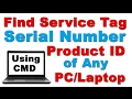Find Service Tag / Serial Number / Product ID of Any PC/Laptop Using CMD Step By Step