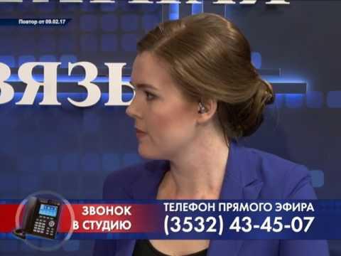 интервью телеканалу ОРТ-Планета (09/02/17)