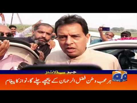 Geo Headlines 08 PM | 10th October 2019