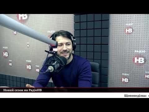 Сергій Притула про радіо, українське кіно, акторську кар'єру, гастролі, популярність та політику