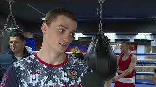 Сборная России по боксу провела мастер класс для сочинских спортсменов Новости Эфкате