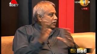 Pathikada Sirasa TV 02nd May  2016