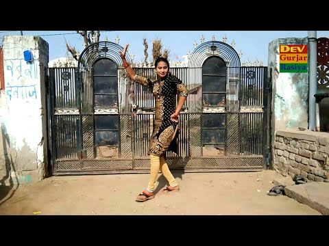 New Dance 2019 || Gurjar Rasiya || राजस्थानी रसिया ||Singer Ajeet Katara