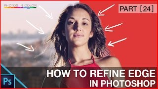 Photoshop tutorial - Photoshop Refine Edge Tutorial For Beginners