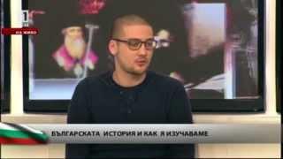 """""""Българска история"""" в празничната програма на БНТ"""