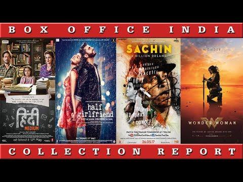Box Office Collection of Wonder Women, Baywatch, Sachin A Billion Dreams, Half Girfriend
