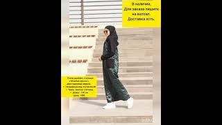 Куртка длинная женская осень зима 1900 руб стёганая куртка ПЛАЩ женский новинки распродажа