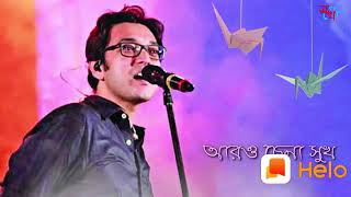 anupam-best-song-kichu-chena-mukh