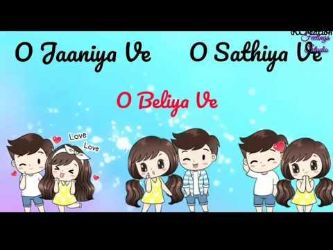 Kuch To Samjho Na.. Very Romantic Feeling..