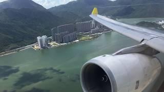 *Butter Smooth* | Cebu Pacific | A330-300 | Hong Kong - Manila