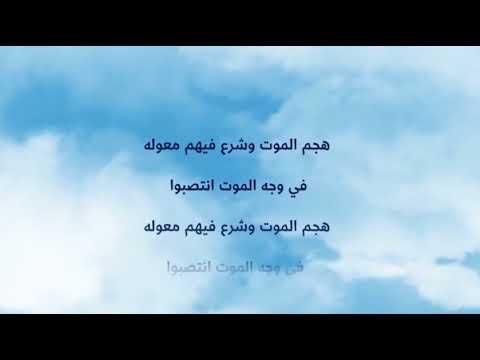 قصيدة شهداء الإنتفاضة - YouTube