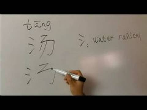 How To Write Chinese Symbols For Food How To Write Soup In