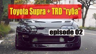 Toyota Supra jza 80 ,TRD губа от KFD Tuning Shop.Обзор TRD губы