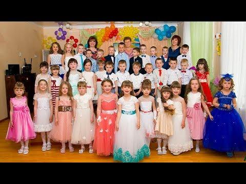 Выпускной в детском саду - Детсадовская прощальная