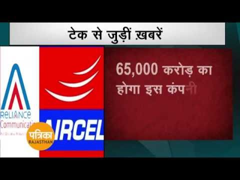 Telecom Sector: Reliance communication to merge wireless business with Aircel