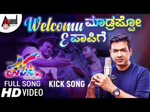 RUKKU | Welcome | New HD Video Song 2018 | Vijay Prakash | Shreyas | Sadhu Kokila