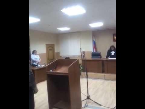 Решение Тербунского районного суда