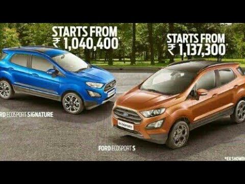 Ford Ecosport S vs Ecosport signature / Quick comparison/