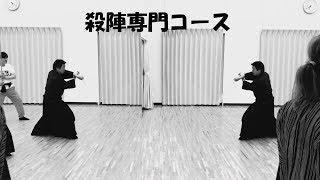 【東映俳優養成所】では、4月に時代劇映画・テレビドラマ出演に必要な「...
