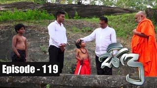 Sidu | Episode 119 19th January 2017 Thumbnail