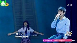 [KNTL][VIETSUB HD][FULL SHOW] HAPPY CAMP NGÀY 10/6/2017 - VƯƠNG NGUYÊN, HENRY LƯU, VU TIỂU ĐỒNG...