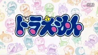 哆啦A夢主題曲-實現夢想的哆啦A夢