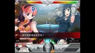 リング☆ドリーム 桜姫 必殺技