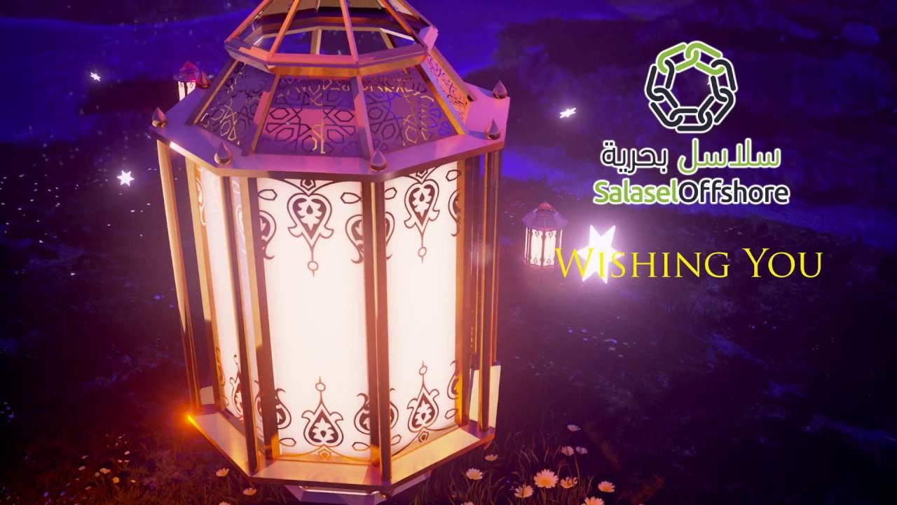 Eid Mubarak Video