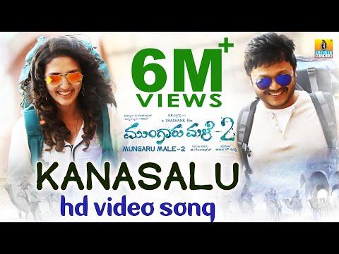 "Mix - Mungaru Male 2 | ""Kanasalu Nooru Baari"" Official HD VideoSong 
