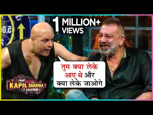 Kapil Sharma Krushna Abhishek FUN TIME With Team Prassthanam   Sanjay Dutt   The Kapil Sharma Show
