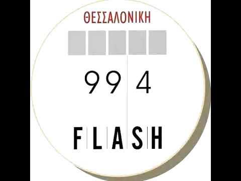 Συνέντευξη Θ.Καράογλου στον Flash 99.4 FM (22.10.2019)