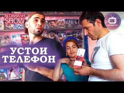 Дон Жуан - Устои Телефон 2019 | Алдараш шоу - Сахначаи нав 2019