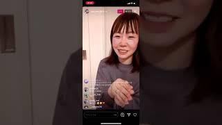 あやなん instagram live 2021.01.26