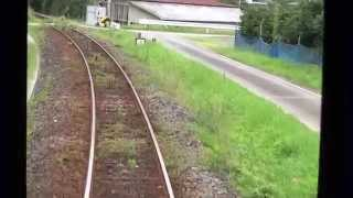 JR予土線 普通電車宇和島行き 西ヶ方~真土駅区間を走行中です。