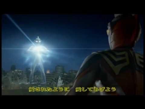 [MAD] ウルトラマンコスモス THE FINAL BATTLE .High Hope カラオケ字幕付き