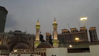 أذان المغرب من الحرم المكي للشيخ هاشم السقاف | الخميس 16-6-1440