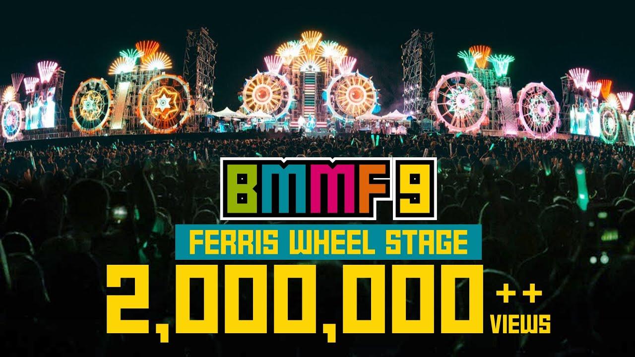 BMMF 9 \