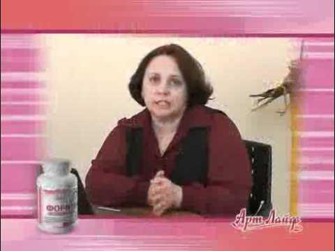 Формула Женщины Арт Лайф Украина Харьков купить 067-98-62-669 Отзывы Цена www.artlife-ukraine.net